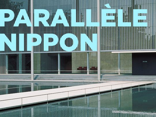 Parallel Nippon | 1996-2006 Contemporary Japanese Architecture